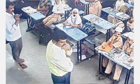 treason-case-on-school-students