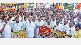 ramadoss-protest