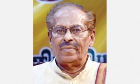 national-anthem-in-tamil