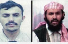 white-house-announces-death-of-terror-leader-qassim-al-rimi