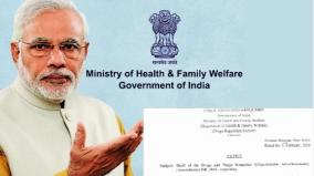 rs-50-lakh-fine-5-year-jail-term-for-advertising-fairness-creams-health-ministry-s-bold-proposal