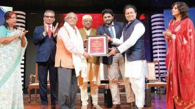 life-time-achievement-award