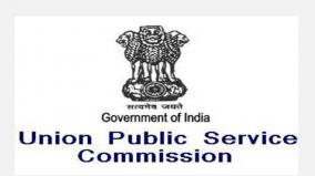upsc-recruitment-lowest-in-past-four-years-personnel-ministry
