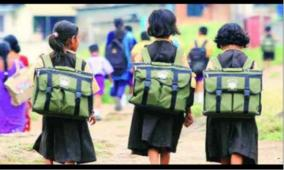 lockers-in-west-bengal-state-run-schools-to-ease-burden-of-students