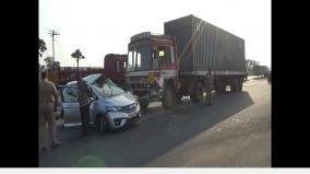 arupukottai-accident-1-dead-1-injured