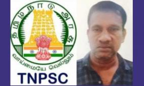 7-day-police-custody-of-jn-jayakumar-who-surrendered-to-tnpsc-case