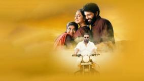 vaanam-kottattum-movie-review