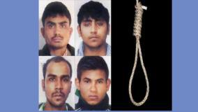 nirbhaya-case-delhi-court-dismisses-tihar-s-plea-seeking-fresh-date-for-execution-of-convicts