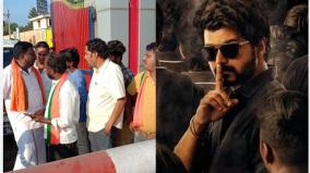 bjp-protest-against-actor-vijay-s-master-movie-shoot-at-nlc