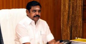cm-palanisamy-clarifies-on-minister-dindigul-srinivasan-s-action