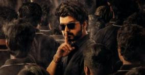 waiting-for-the-master-audio-launch-speech-thalapathy