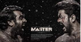 ka-pea-ranasingam-release-before-master-release