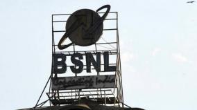 bsnl-app