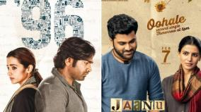 comparsion-between-96-and-jaanu