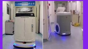 robot-delivers-food-medicines-in-china-hospitals