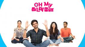 oh-my-kadavulae-telugu-remake-rights-sold