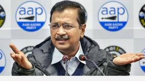 absolutely-shocking-says-kejriwal-as-ec-yet-to-release-final-voter-turnout-figure