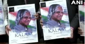 prakash-javadekar-releases-first-look-of-apj-abdul-kalam-biopic