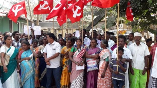 tribal-people-protest-for-to-build-new-houses