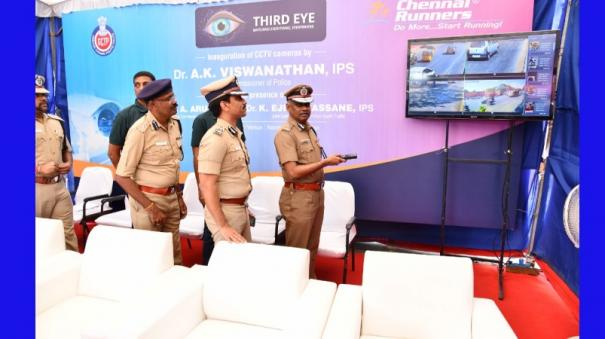 cctv-cameras-to-shoot-number-plate-on-chennai-roads-anpr-cctv-cameras-inaugurated-chennai-cop-akv
