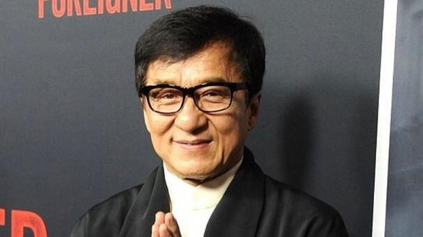 jackie-chan-announcement