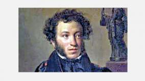 remembrance-of-russian-author-pushkin