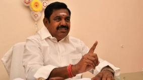 tamilnadu-cm-announcement