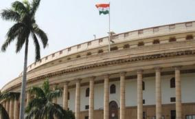 congress-gives-adjournment-motion-notice-in-lok-sabha