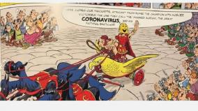 masked-villain-in-french-comic-asterix-was-named-coronavirus-in-2017