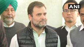 rahul-gandhi-in-dna-of-rss-and-bjp
