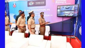 cctv-cameras-to-shoot-number-plate-on-chennai-roads-anpr-cctv-cameras-inaugurated-chennai-cop-akv