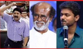 if-justice-different-between-rajini-and-vijay-dhayanithi-maran-questioned-at-parliment