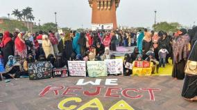 fir-lodged-against-21-anti-caa-protesters-at-lucknow