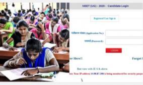 neet-ug-2020-application-form-correction-over