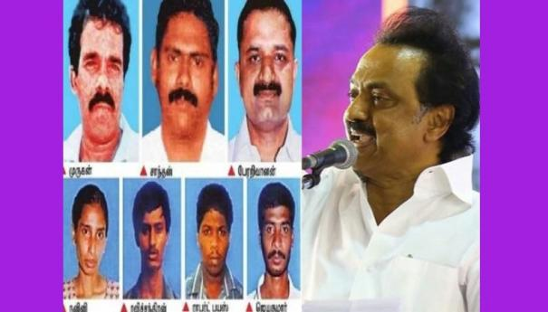 seven-men-release-supreme-court-order-stalin-s-advice-to-the-tamil-nadu-government
