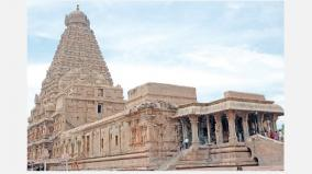 thanjavur-big-temple