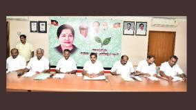 meeting-with-district-aiadmk-leaders