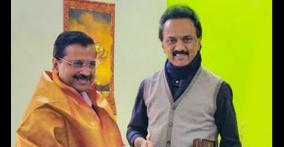 mk-stalin-congratulates-arvind-kejriwal