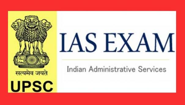 ias-ips-civil-exam-2020-notice-how-to-apply