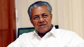kerala-and-pudhucherry-chief-minister