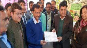 aam-aadmi-party-aap-chief-arvind-kejriwal-to-take-oath-as-the-chief-minister-of-delhi-on-16th-february-at-ramlila-maidan