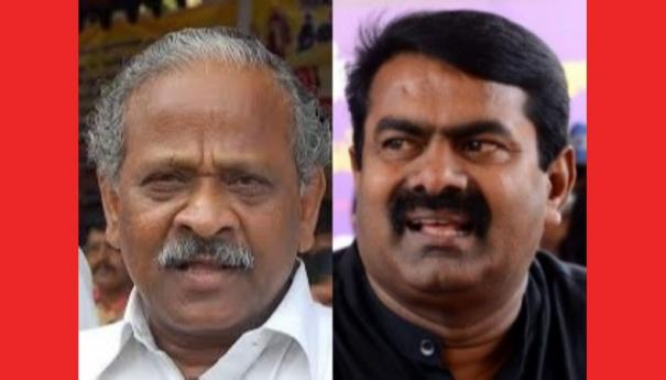 police-file-a-case-against-seeman-a-soundararajan-and-muslim-league-executives