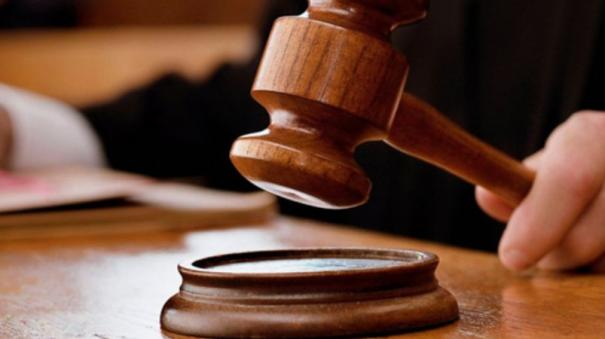 mp-hc-orders-compensation-for-man-detained-mistakenly