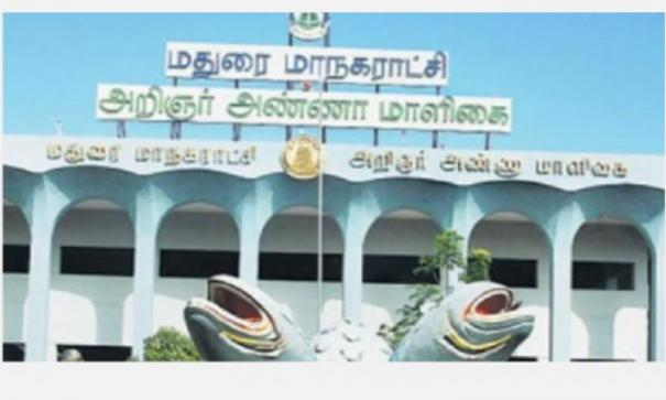 madurai-corporation-to-concentrate-of-effective-water-consevation-commissioner-says