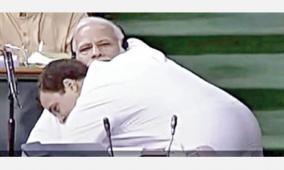 congress-tweet-for-hug-day