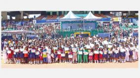 everwin-school-sports-day