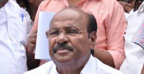 ramadoss-urges-central-government-to-rescue-tamils-who-are-stranded-in-japan-ship