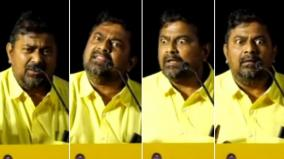 mysskin-speech-at-baaram-press-meet