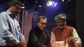 nassar-launched-theatre-festival-at-puduchery