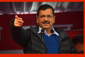 no-cm-political-leaders-from-other-states-will-be-invited-for-kejriwal-s-oath-ceremony-gopal-rai